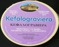 KEFALOGRAVIERA CHEESE (BAYERNLAND) - R.W. 10KG
